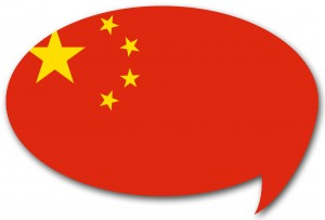 中国の電力自由化