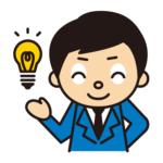 家庭部門の電力自由化が施行されるまでの経緯と3つの目的