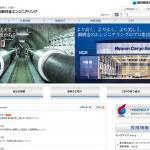 新電力「新日鉄住金エンジニアリング」の料金プランやキャンペーン