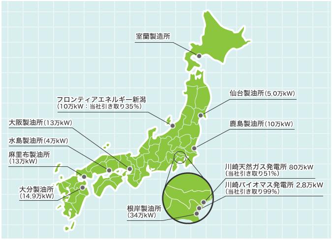JX日鉱日石エネルギー「ENEOSでんき」発電施設一覧