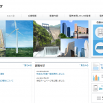 新電力「SBパワー」とは?電力市場に旋風を巻き起こすのか