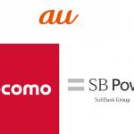 通信セット割のドコモ・auでんき・SBパワーのメリット比較