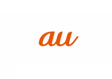 KDDI「auでんき」のメリットやセット割