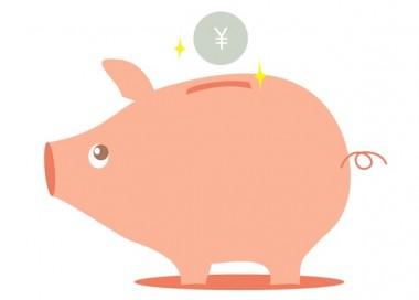 口座振替・クレジットカードでどれくらい節約できる?