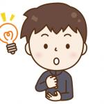 【永久保存版】電力小売全面自由化のよくある質問集