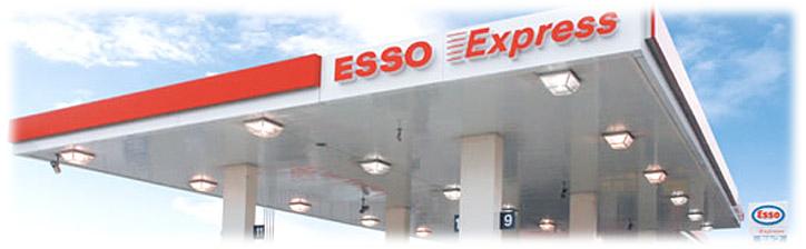 伊丹産業のガソリンスタンドとセット割