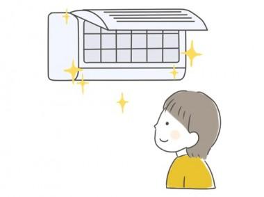 エアコンの電気代節約方法