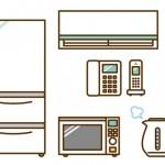 家電別の電力消費量を知ると電気代の節約を効率的に行える|【電力自由化】新電力の評判・比較まとめ