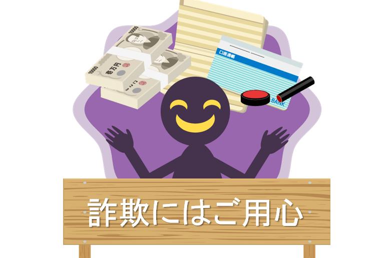 評判 ジニー エナジー