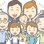 5人以上の家族におすすめな新電力会社ランキングと失敗しない選び方【10社比較】