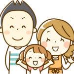 3人・4人家族におすすめな電力会社ランキングとお得な電力会社の選び方【10社比較】