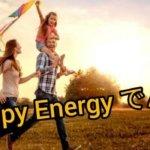 Happy Energy でんき実はそんなにお得じゃない!